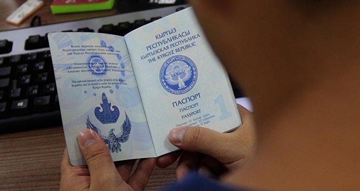 Паспорт гражданина Кыргызской Республики в руках мужчины. Архивное фото