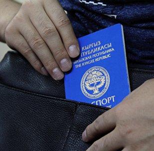 Кыргызстандын жаранынын паспорту. Архивдик сүрөт