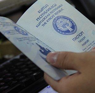 Кыргыз республикасынын жаранынын паспорту. Архив