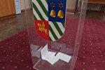 Урна с бюллетенями референдума о досрочных выборах президента Абхазии на избирательном участке.