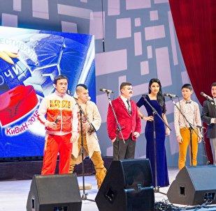 Азия MIX командасынын катышуучулары. Архивдик сүрөт