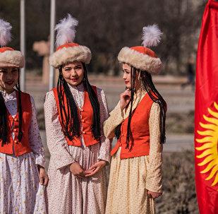 Кыргыз кыздары