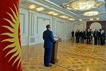 Президент Кыргызской Республики Алмазбек Атамбаев во время выступления перед послами ряда иностранных государств