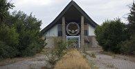 Здание главного павильона ВДНХ Кыргызстана. Архивное фото