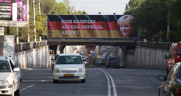 На центральных улицах Бишкека появились баннеры с изображением канцлера ФРГ Ангелы Меркель