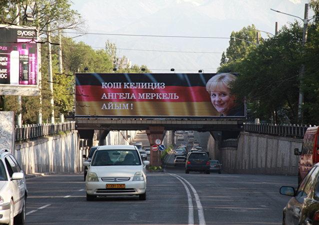 Кош келиңиз, Ангела Меркель айым! деп жазылган баннер