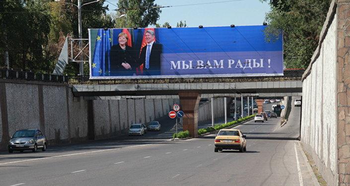 По сообщению пресс-службы мэрии столицы, вывеску баннеров обеспечил муниципалитет