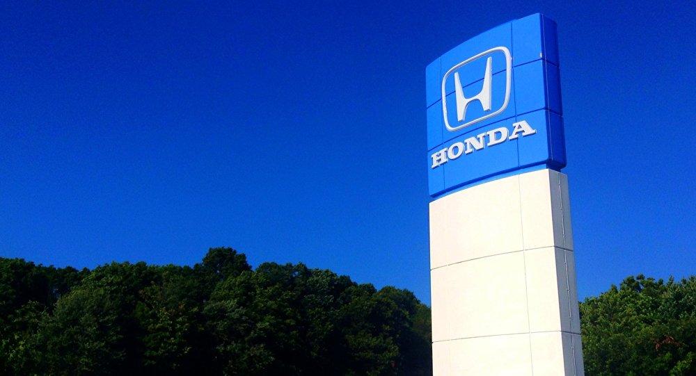 Логотип компании Хонда. Архивное фото