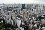 Токио шаары, Япония. Архив