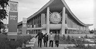 Выставка достижений народного хозяйства Киргизии