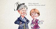 Кош келиниз Ангела Меркель айым!