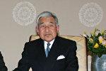 Япония императору Акихито. Архив