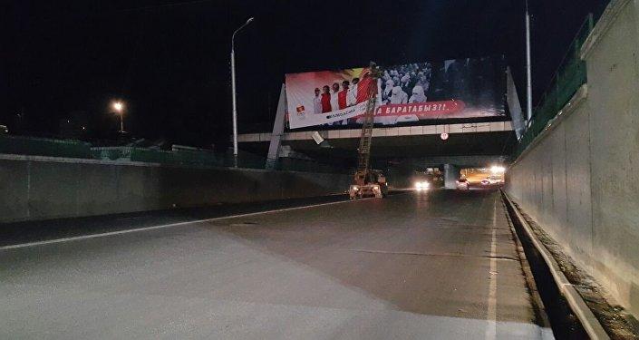 Скандал с билбордами с надписю Кайран элим, кайда баратабыз?