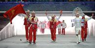 Сборная Кыргызстана на церемонии открытия зимних олимпийских игр. Архивное фото