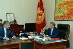 Президент Алмазбек Атамбаев Эрлан Абдылдаевди кабыл алуу учурунда