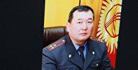 Снимок с сайта ГУВД Чуйской области, на фото Капар Батырканов