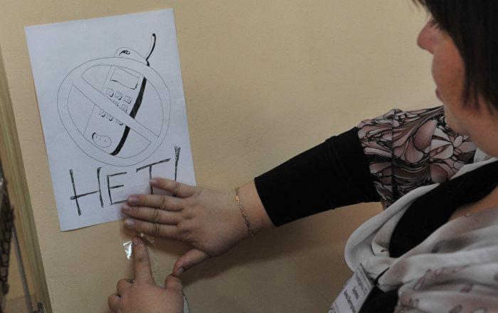 Тесты по истории кыргызстана за 9 класс