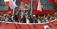 Сторонники президента Турции Тайип Эрдогана во время митинга в его поддержку
