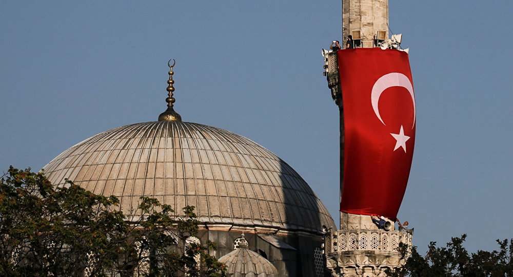 Государственный флаг турции. Архивное фото