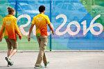 Волонтеры в Рио-парке Олимпиады в Рио-де-Жанейро, Бразилия. Архивное фото