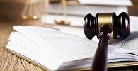 Молоток судьи на книге. Архивное фото