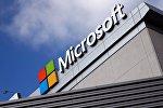 Логотип Microsoft на здании корпорации в Лос-Анджелесе (Калифорния, США). Архивное фото
