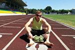Участник Олимпиады-2016, 25-летний кыргызстанский легкоатлет Илья Тяпкин. Архивное фото