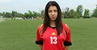 Футболистка из Кыргызстана Наталья Гайворонская