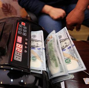 Доллар акчалары. Архивдик cүрөт