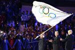 Олимпиаданын желеги. Архив