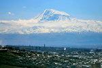 Ереванга жакын жайгашкан Арарат тоосу. Архив