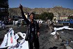 Афганистандын борбору Кабул шаарында болгон жардыруудан кийин.