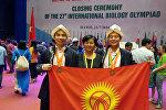 Вьетнамда өткөн Биология боюнча эл аралык олимпиадагы Кыргызстандын окуучулары