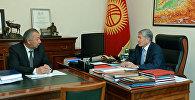 Президент Алмазбек Атамбаев и министр чрезвычайных ситуаций Кубатбек Боронов во время встречи