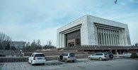 Исторический музей на площади Ала-Тоо в Бишкеке. Архивное фото