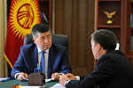 Премьер-министр Сооронбай Жээнбеков Мамлекеттик салык кызматынын төрагасы Замирбек Осмоновду кабыл алуу учурунда