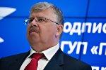 Россиянын федералдык бажы кызматынын башчысы Андрей Бельянинов. Архив