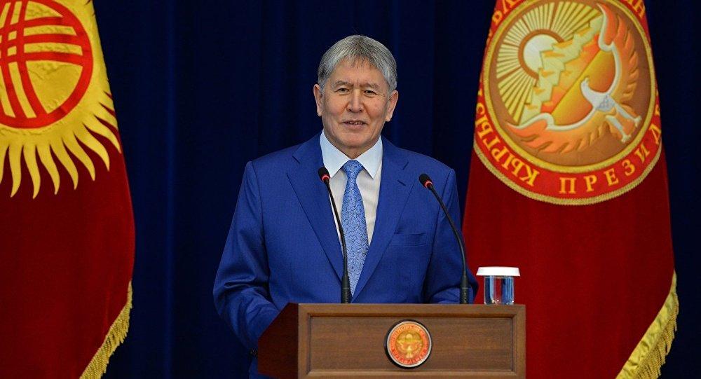 Киргизия пошла насближение сЕС