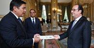 Посол Кыргызстана во Франции Асеин Исаев во время вручения верительной грамоты Франсуа Олланду