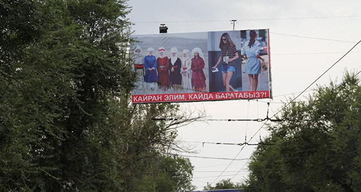 Билборд размещен по улице Горького на пересечении с улицей Абдрахманова. На нем изображены девушки в национальной и современной одежде.