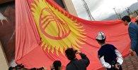Открытие флагштога в Балыкчи