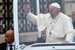 Рим папасы Франциск. Архив