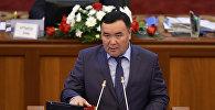 Депутат Болотбек Ибраимжанов. Архив