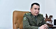 Глава Государственной пограничной службы Райимберди Дуйшембиев. Архивное фото