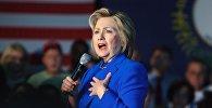 Демократтардын атынан чыккан АКШ президенттигине талапкер болуп чыккан Хиллари Клинтон. Архив