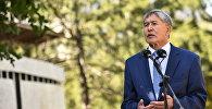 Президент Кыргызской Республики Алмазбек Атамбаев. Архивное фото