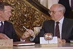 Подписание договора СНВ-1 в Москве. Съемки 1991 года