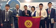 Кыргызстанец Доорон Маметов завоевал бронзовую медаль на 48-й International Chemistry Olympiad в Грузии