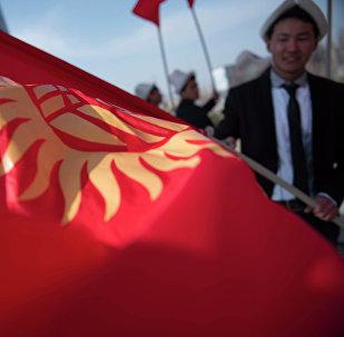 Кыргызстандын желеги. Архив