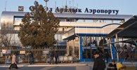 Архивное фото здания международного аэропорта города Ош